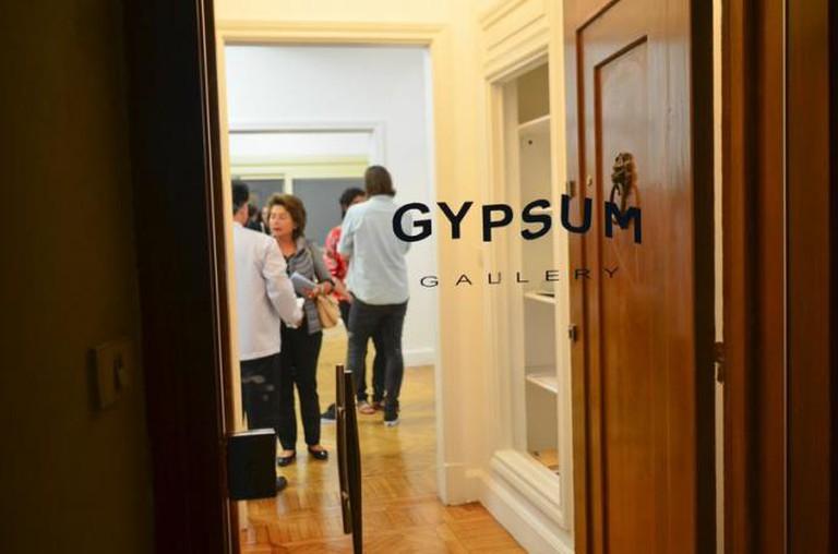 Gypsum Gallery