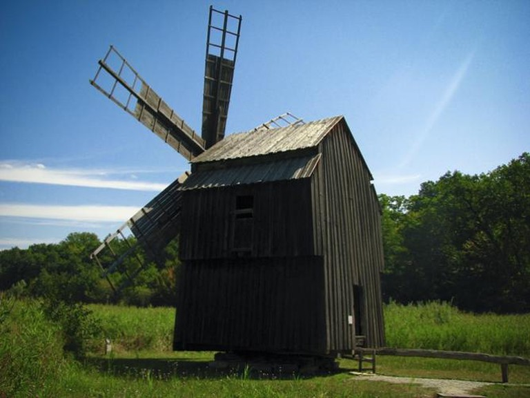 Wind Mill Astra Museum
