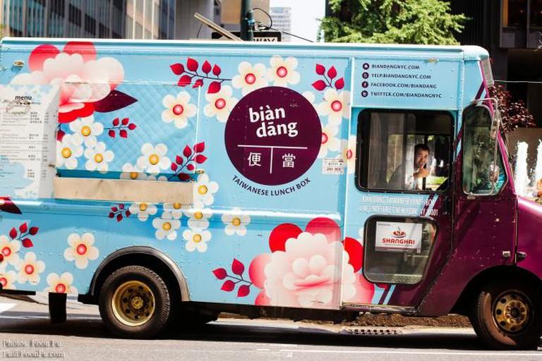 Bian Dang's Iconic Truck