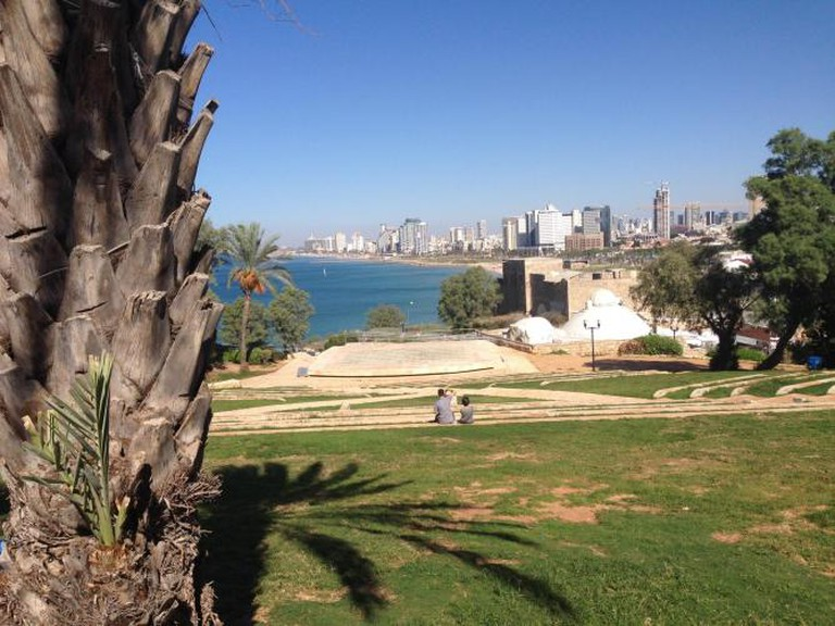 Park in Jaffa
