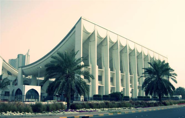 Kuwait National Assembly Building | © xiquinhosilva/Courtesy of WikiCommons