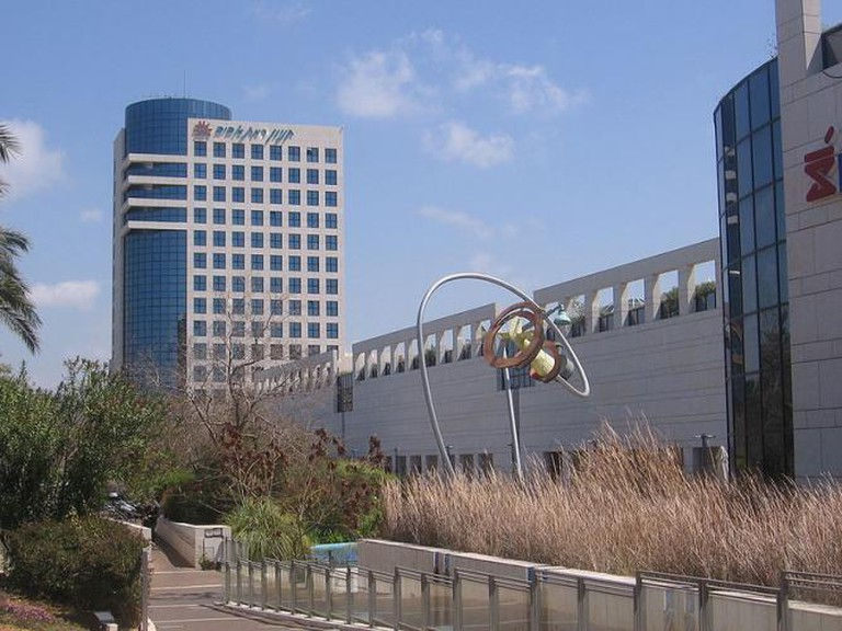 Ramat Aviv