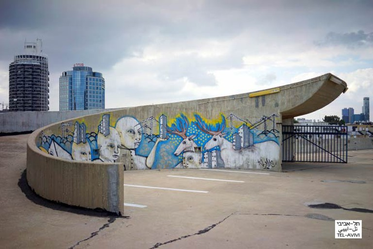 Ramp to Nowhere (2014) Graffiti by street artist Klone Yourself | © Ido Biran