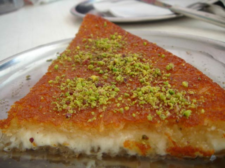[pience of kunafeh - wikipedia]