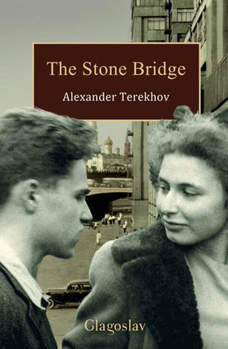 The Stone Bridge © Glagoslav Publications