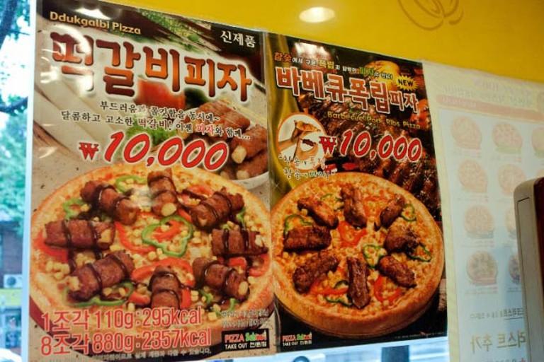Pizza posters in South Korea | © Jirka Matousek/Flickr