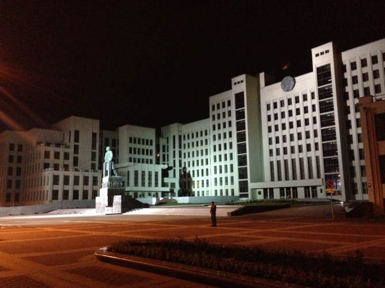 House of Government, Minsk | © Lani Seelinger