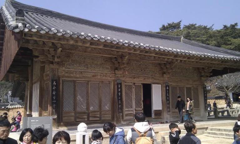 Buddisim, South Korea