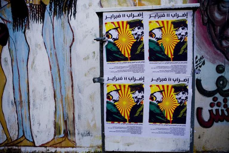 February 11 Strike Posters | © Hossam el-Hamalawy/Flickr