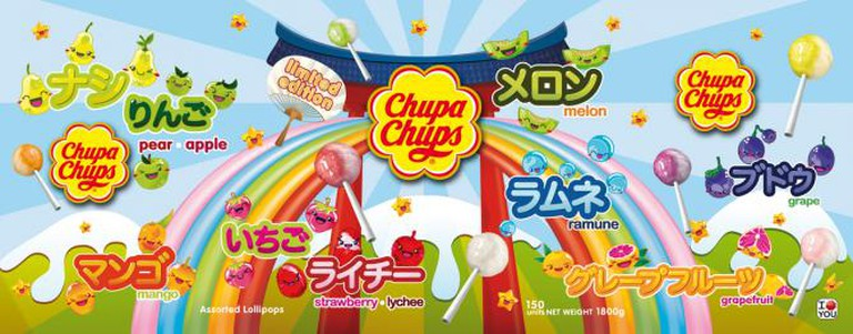 Chupa Chups Limited Edition Flavours Ad Campaign