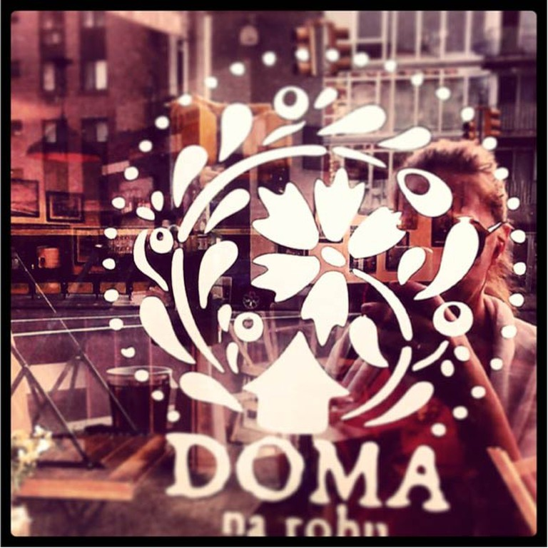 Doma Café & Gallery Image