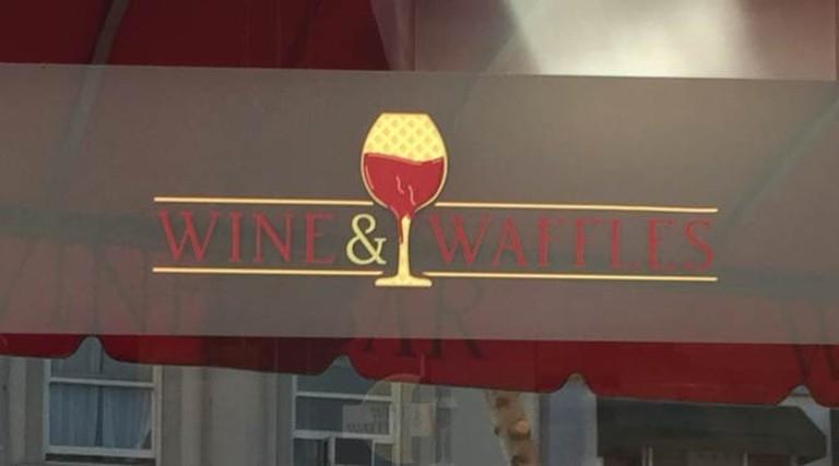 Wine Waffles Alameda