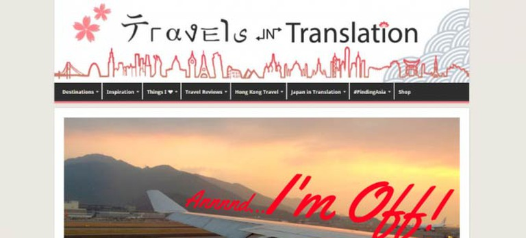 Travels in Translation