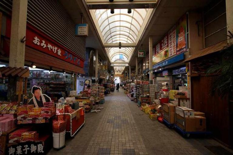 Ishigaki City Public Market | © Nikita/Flickr