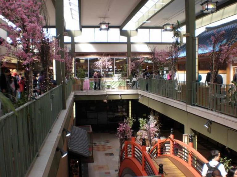 Japan Center