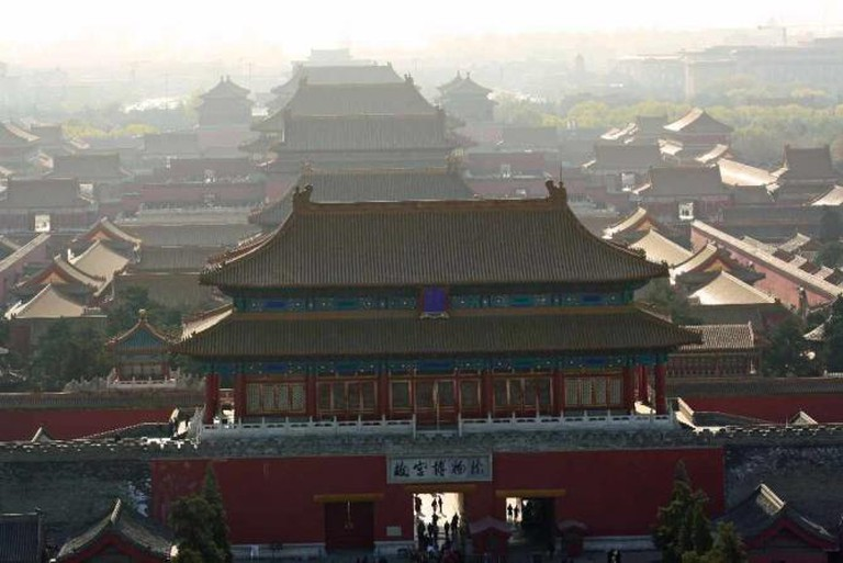 The Forbidden City, Beijing | © Ib Aarmo/Flickr