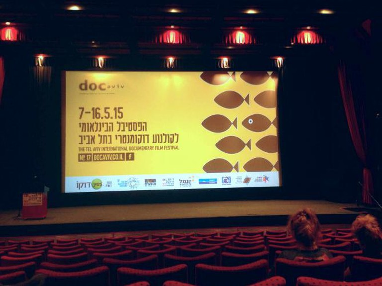 Anticipation mounts pre-screening as people find their seats