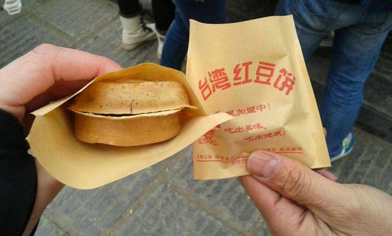 Red Bean Bread – Street Food Style