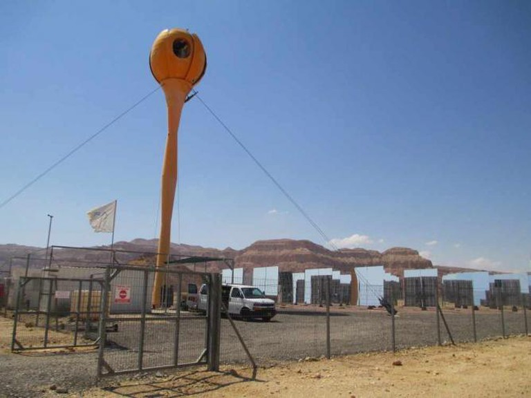Samar - the Solar Flower Tower
