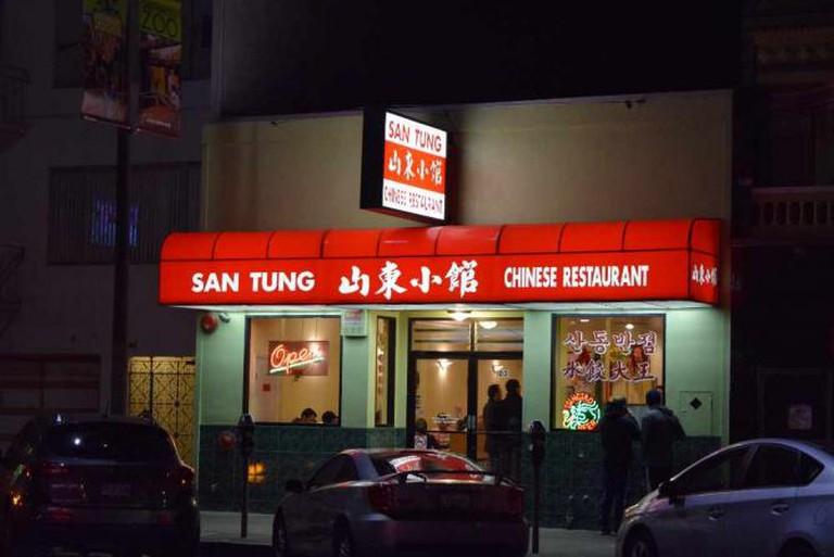 Wing It at San Tung/San Tung 2