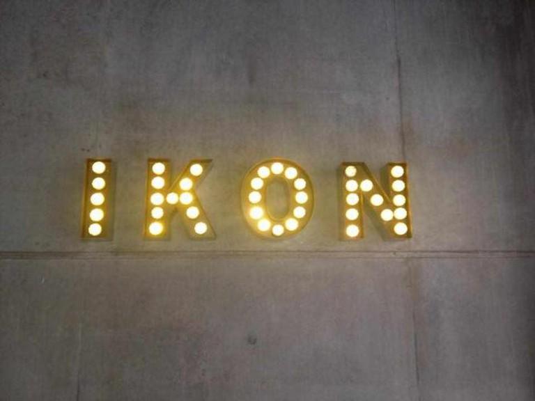 IKON   © Kia Marie Hunt