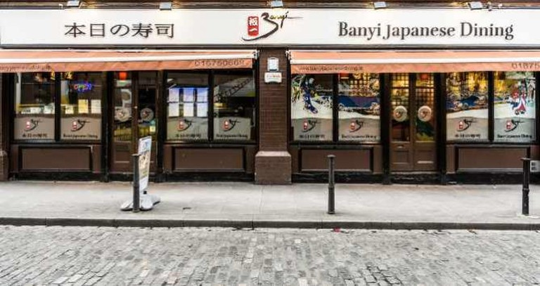Banyi Japanese Dining © William Murphy/Flickr