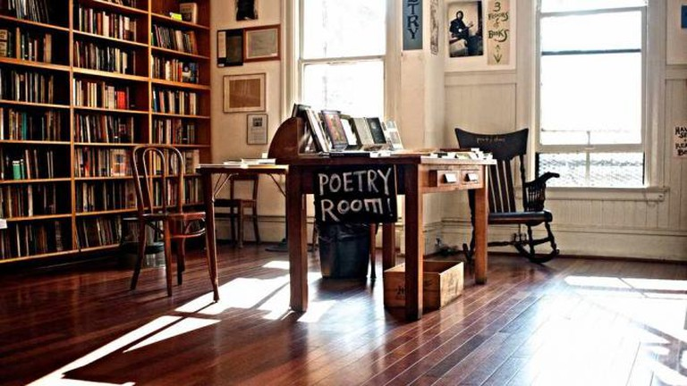 Poetry Room | © M. Lehmann/Flikr