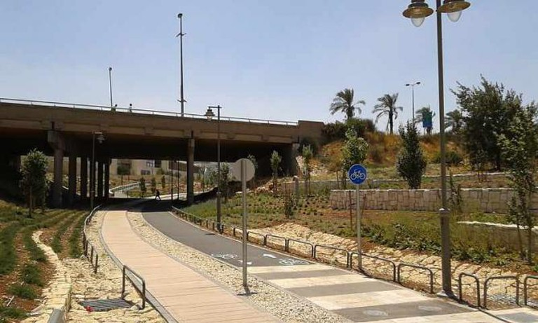 Park HaMesila
