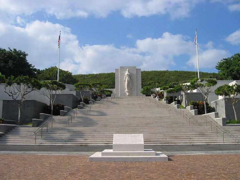 United Nations Memorial Cemetery