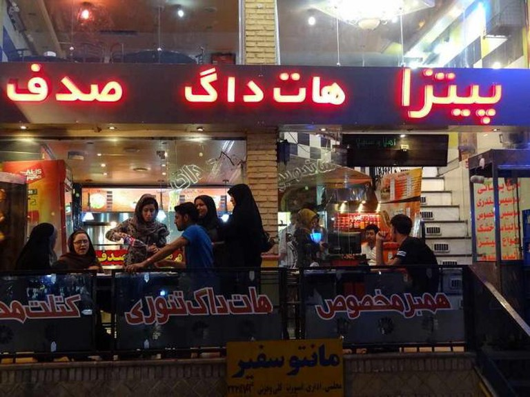 A typical Iranian fast food restaurant