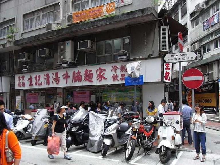 Facade of Sang Kee
