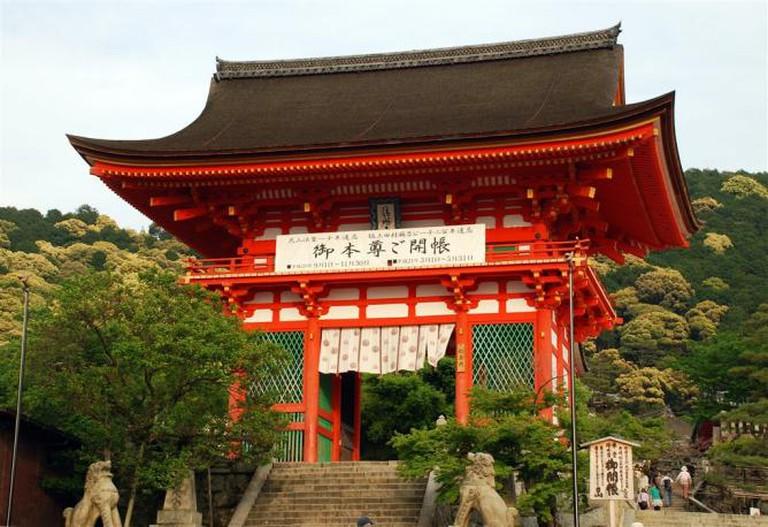 Kyoto Kiyomizu l © xiquinhosilva/Flickr