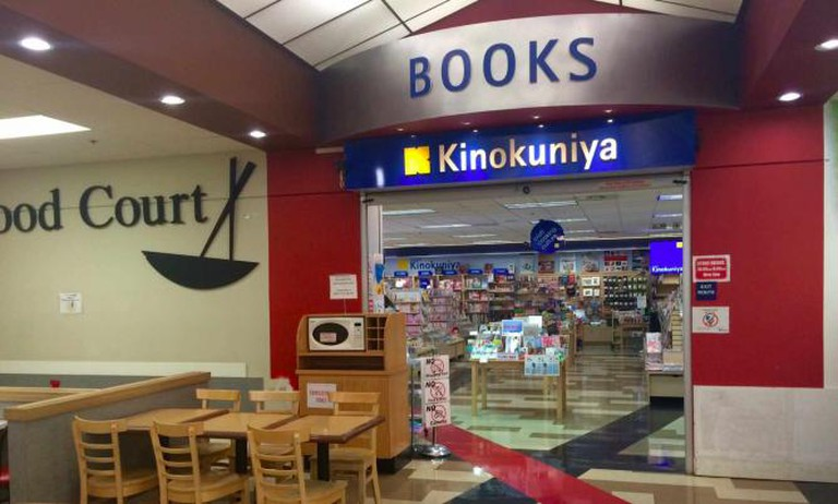 Kinokuniya Book Store | © Kristine Xu