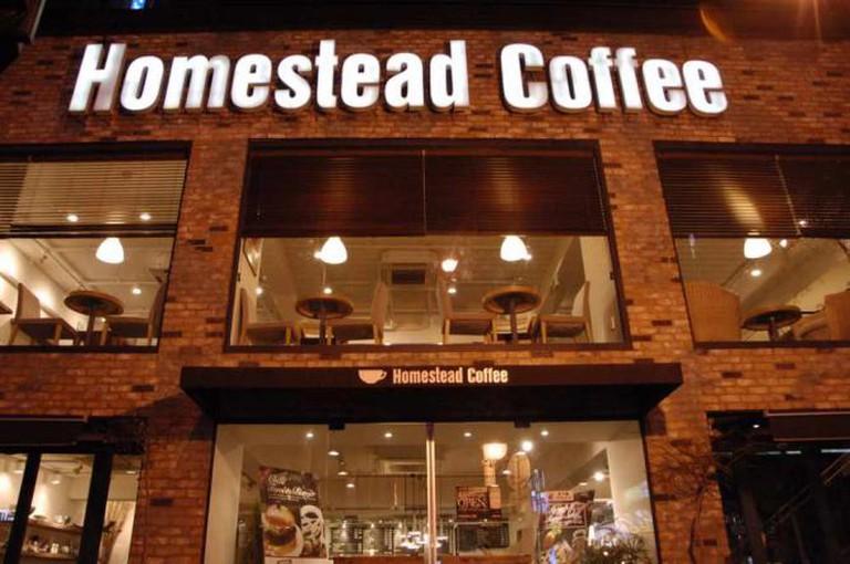 Homestead Coffee © riNux/Flickr