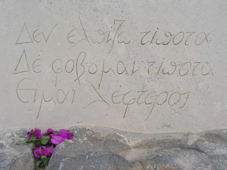 """I hope for nothing. I fear nothing. I am free."" Epitaph on the grave of Kazantzakis in Heraklion 