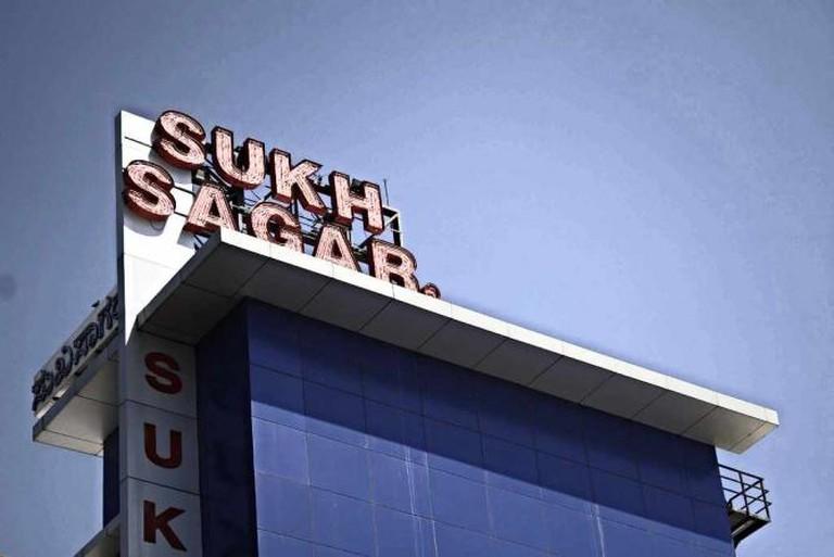 Sukh Sagar