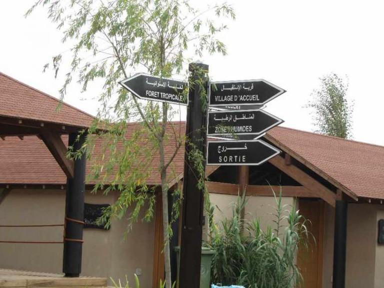 Rabat Zoo Courtesy of Rebecca Wilkinson