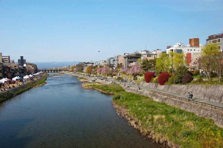 Kamo-kawa River