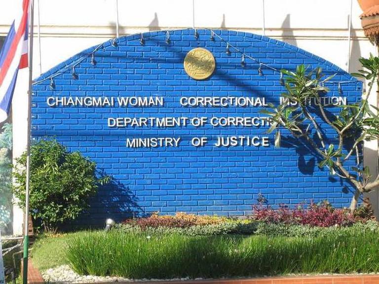 Chiang Mai Women's Correctional Institution  I © Matt Crampton/Wikipedia
