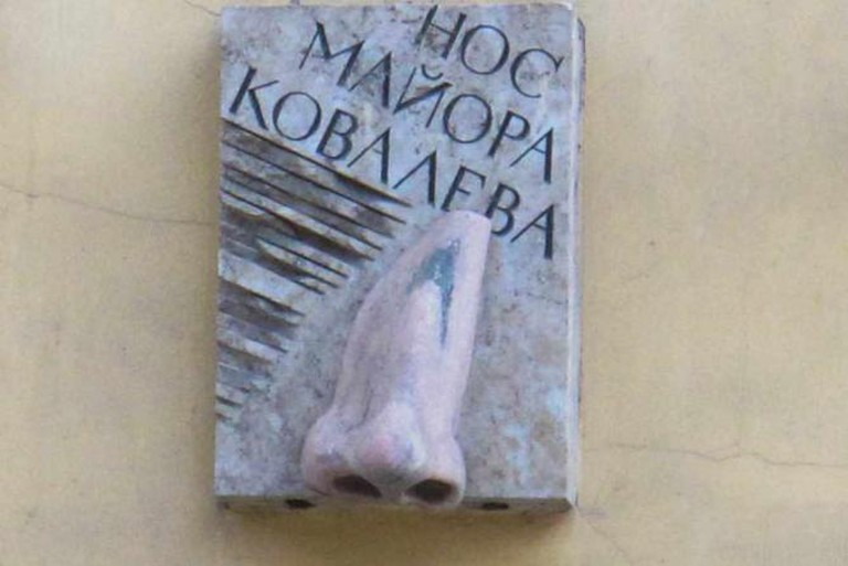 Mayor Kovalev's Nose | Image courtesy of Valeria Nikonova