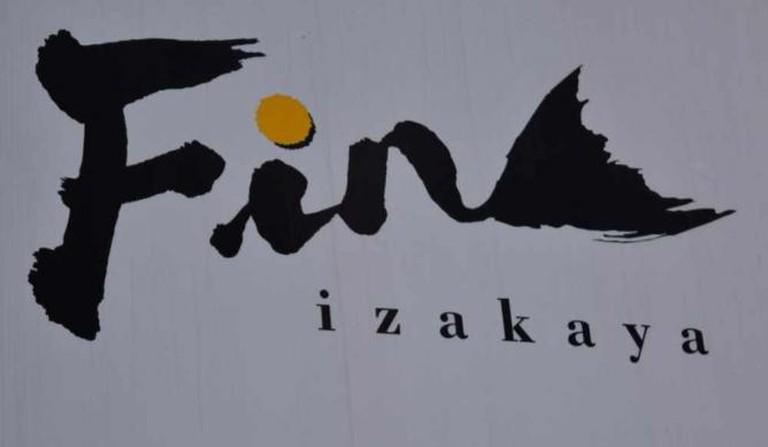 Fin Izakaya   © Sasha Erfanian