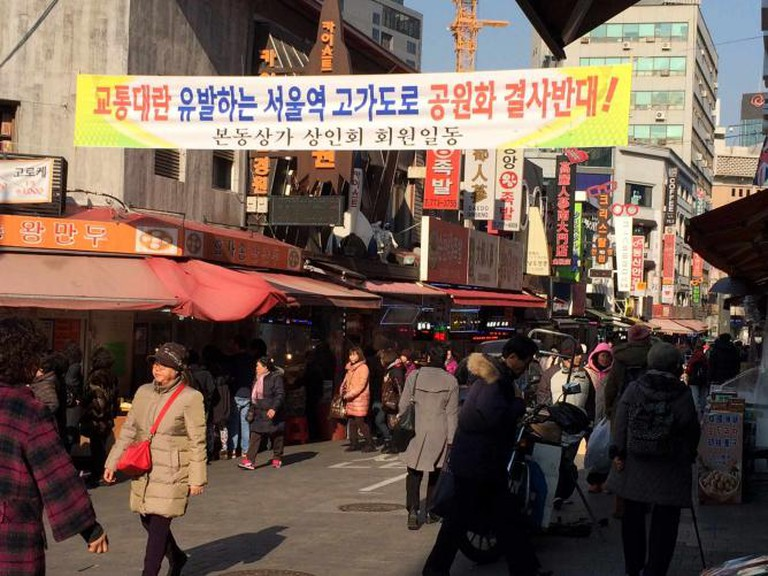 Namdaemun Market. Author's own image.