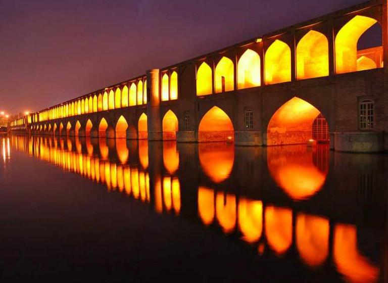 Si o Seh Bridge