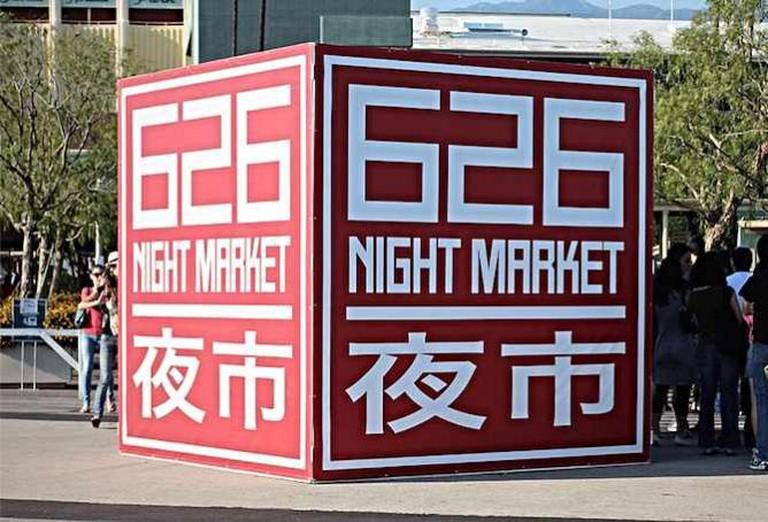 626 Night Market | © tofuprod/Flickr