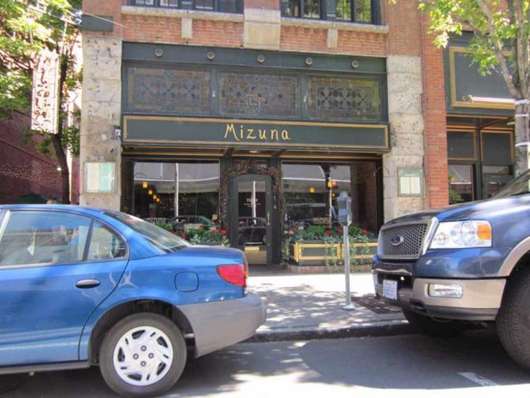 Mizuna in Spokane
