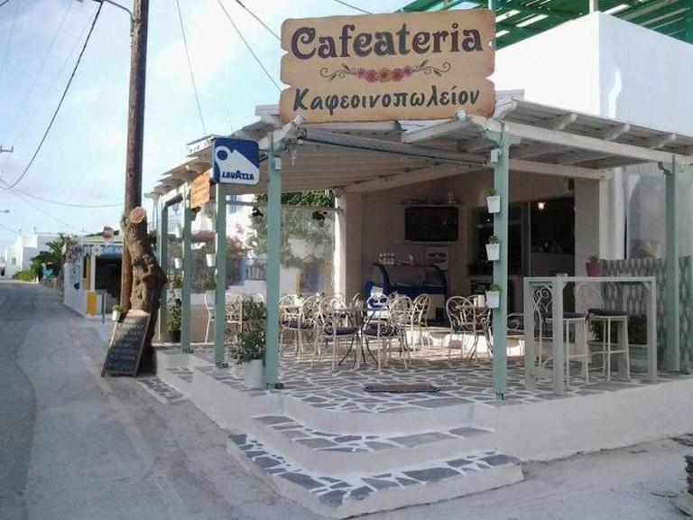Cafaeteria | Courtesy of Cafeateria