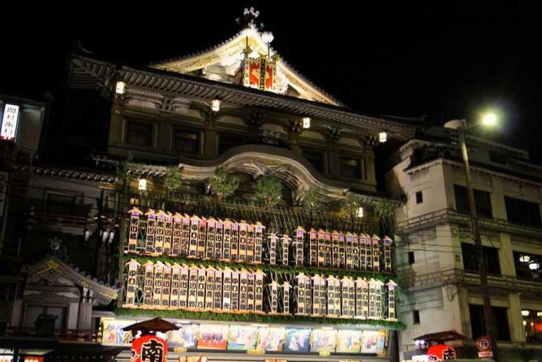 Minami-za at night