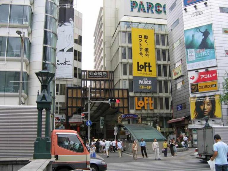 Loft in Shinsaibashi