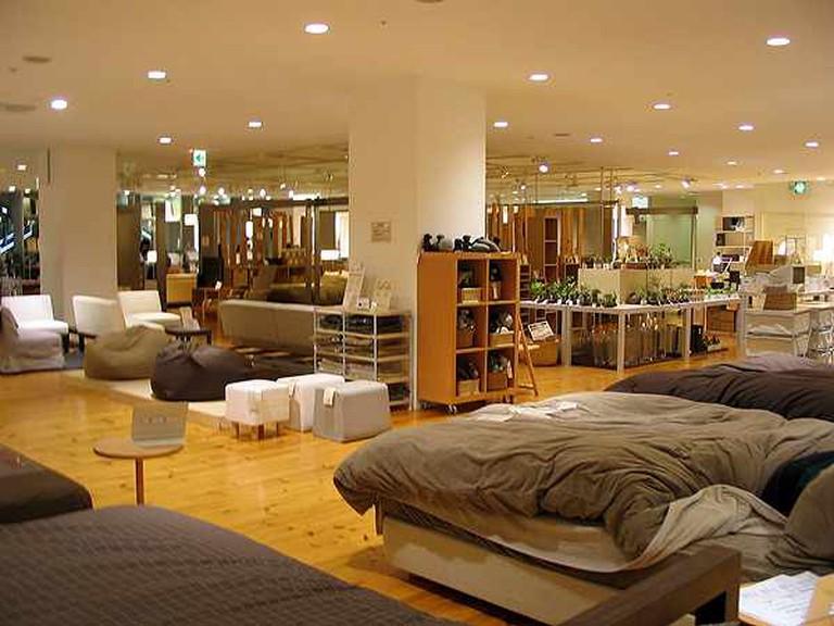Muji furniture department