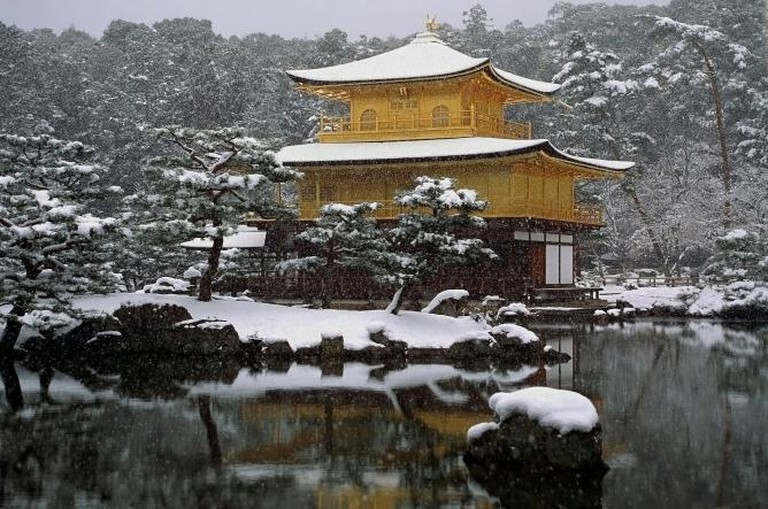 Japan, where the author lived an important part of her life I